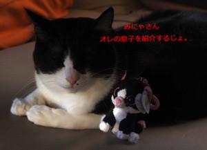 2012_06_26_5590_edited1