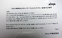 2012_09_13_8952_edited1