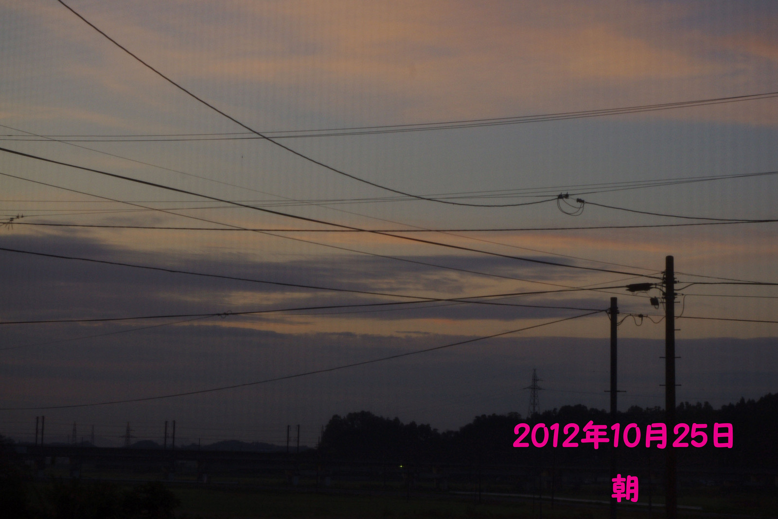 2012_10_25_1255_edited1